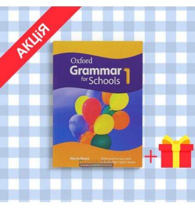Учебник oxford grammar for schools 1 students book with dvd 9780194559072 купить Киев