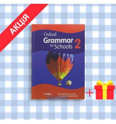 Учебник oxford grammar for schools 2 students book with dvd 9780194559089 купить Киев