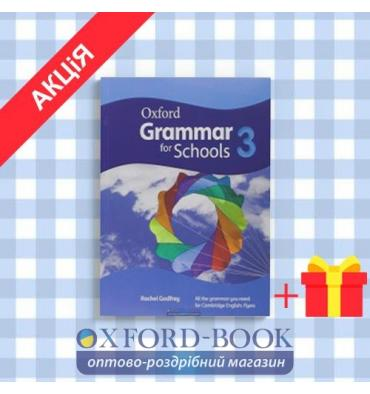 Учебник Oxford Grammar For Schools 3 Students Book and DVD-ROM Pack ISBN 9780194559096