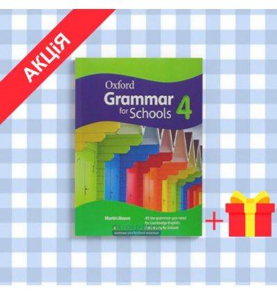 Учебник Oxford Grammar For Schools 4 Students Book and DVD-ROM Pack ISBN 9780194559102
