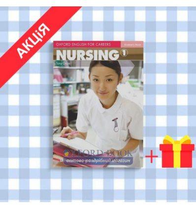 Учебник Oxford English for Careers: Nursing 1 Students Book ISBN 9780194569774