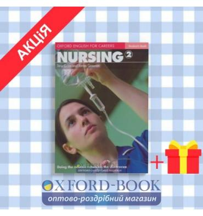 Учебник Oxford English for Careers: Nursing 2 Students Book ISBN 9780194569880