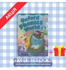Учебник Oxford Phonics World 1: The Alphabet Student's Book with App Pack Craig Wright, Julia Chang, Kaj Schwermer купить Кие...