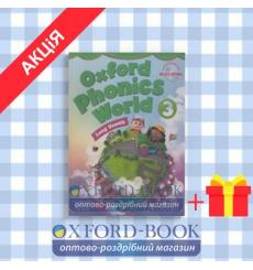 Книга Oxford Phonics World 3 Students Book + App Pack ISBN 9780194750455 купить Киев Украина