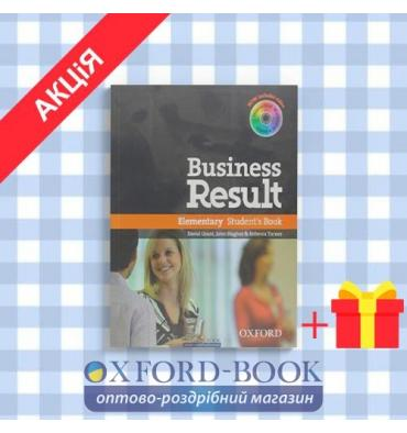 Учебник business result elementary Students Book & DVD-ROM Pack ISBN 9780194739375
