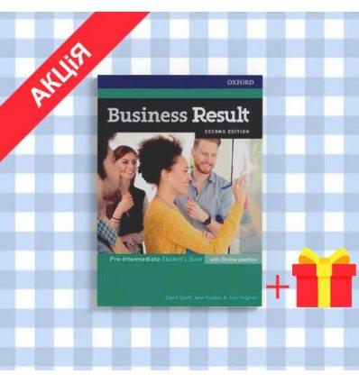 Учебник Business Result Upper-Intermediate 2E: Students Book & DVD-ROM Pack ISBN 9780194739405