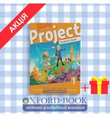 Учебник Project Fourth Edition 1 Students Book ISBN 9780194764551