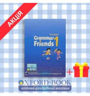 Учебник grammar friends 1 Students Book with online play ISBN 9780194780001