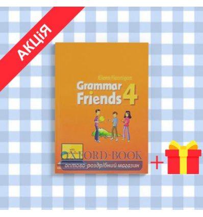 Учебник grammar friends 4: Students Book online play 9780194780032 купить Киев
