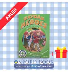 Учебник Oxford Heroes 1 Student Book Pack ISBN 9780194806008