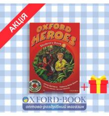 Учебник Oxford Heroes 2 Student Book Pack ISBN 9780194806015