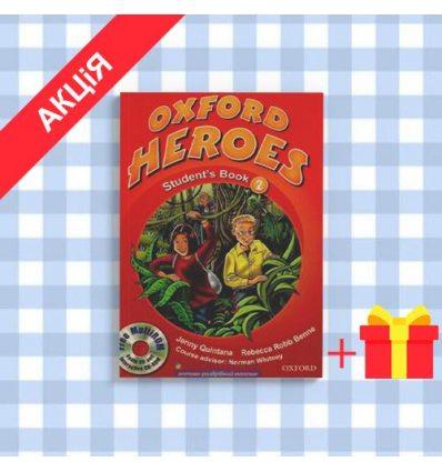 Учебник Oxford Heroes 2 Student Book Pack ISBN 9780194806015