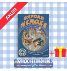 Учебник Oxford Heroes 3 Student Book Pack ISBN 9780194806022