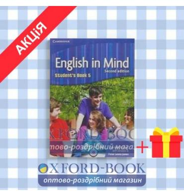 Учебник English in Mind 2nd Edition 5 Students Book with DVD-ROM Puchta, H ISBN 9780521184564
