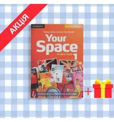 Учебник Your Space Level 1 Students Book Hobbs, M ISBN 9780521729239