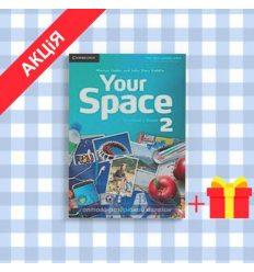 Учебник Your Space Level 2 Students Book Hobbs, M ISBN 9780521729284