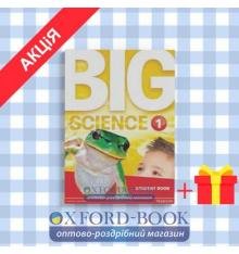 Учебник Big Science Level 1 Students Book ISBN 9781292144351