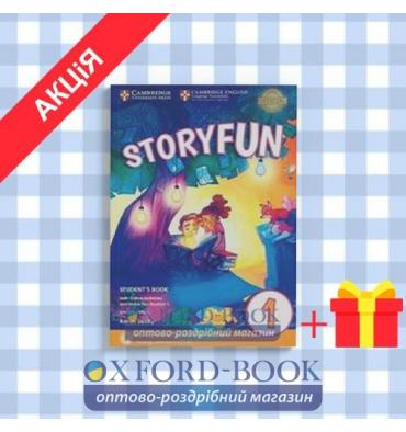 Учебник Storyfun 2nd Edition 1 (Starters) Students Book with Online Activities with Home Fun Booklet ISBN 9781316617014