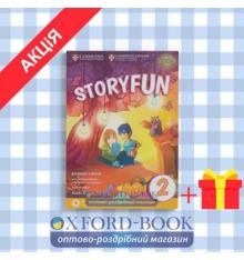 Учебник Storyfun 2nd Edition 2 (Starters) Students Book with Online Activities with Home Fun Booklet ISBN 9781316617021