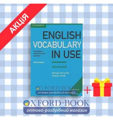 Тесты Test Your English Vocabulary in Use 2nd Edition Advanced with Answers McCarthy, M ISBN 9781107670327