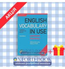 Тесты Test Your English Vocabulary in Use 2nd Edition Elementary with Answers McCarthy, M ISBN 9780521136211