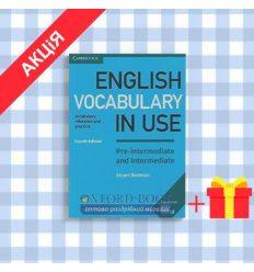 Книга English Vocabulary in Use 4th Edition Pre-Intermediate/Intermediate with eBook with key ISBN 9781316628317