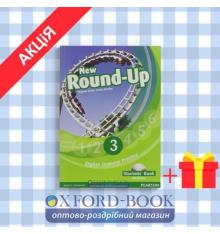 Учебник Round Up New 3 Students Book + CD-ROM ISBN 9781408234945
