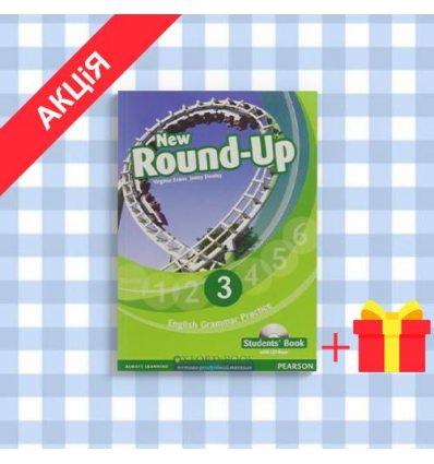 Учебник Round Up 3 students book + CD-ROM 9781408234945 купить Киев Украина