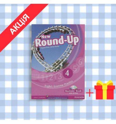 Учебник Round Up New 4 Students Book + CD-ROM ISBN 9781408234976