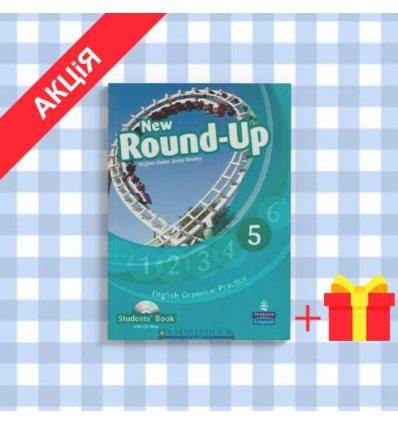 Учебник Round Up New 5 Students Book + CD-ROM ISBN 9781408234990