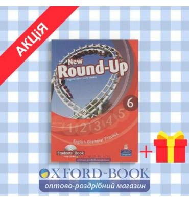 Учебник Round Up New 6 Students Book + CD-ROM ISBN 9781408235010