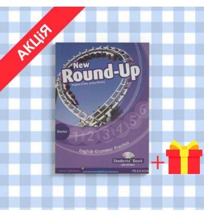 Учебник Round Up Starter students book + CD-ROM 9781408235034 купить Киев Украина
