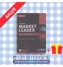 Учебник Market Leader 3rd Edition Intermediate Students Book with DVD