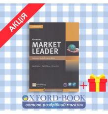 Учебник Market Leader 3rd Edition Elementary Students Book with DVD