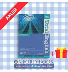 Учебник Total English New Elementary Students Book with Active Book with MyLab ISBN 9781408267158