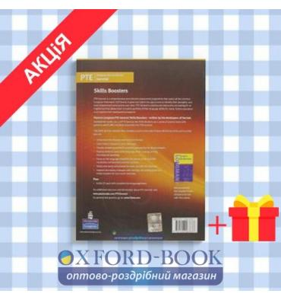Учебник Pearson Test of English (PTE) General Skills Booster students book Level 3 9781408267837 купить Киев Украина