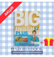 Учебник Big English Plus 1 Students Book ISBN 9781447989080