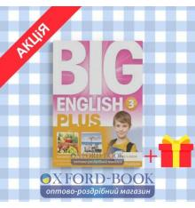Учебник Big English Plus 3 Students Book ISBN 9781447989189
