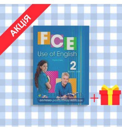 Учебник FCE Use of English 2 Students Book New