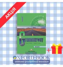 Учебник Grammarway 1 Students Book with key ISBN 9781842163658