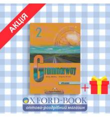 Учебник Grammarway 2 Students Book with key ISBN 9781842163665