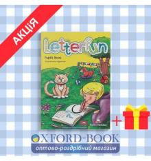 Учебник Letterfun Pupils book ISBN 9781842169650