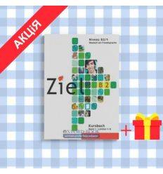 Учебник Ziel B2, Band 1 Paket Kursbuch und Arbeitsbuch mit Lerner-CD-ROM ISBN 9783192116742