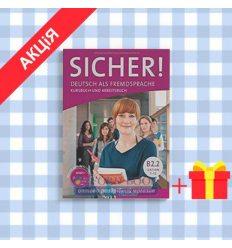 Учебник Sicher! B2/2 Kursbuch+Arbeitsbuch+CD zArbeitsbuch, Lekt. 7-12 Perlmann-Balme, M ISBN 9783197012070