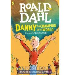 Danny the Champion of the World Quentin Blake, Roald Dahl 9780141365411 купить Киев Украина