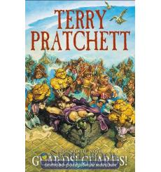 Книга Discworld Series: Guards! Guards! (Book 8) Pratchett, Terry ISBN 9780552166669 купить Киев Украина