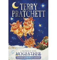 Книга Discworld Series: Hogfather (Book 20) Pratchett, Terry ISBN 9780552167581 купить Киев Украина