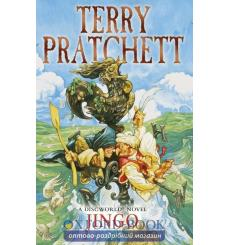 Книга Discworld Series: Jingo (Book 21) Pratchett, Terry ISBN 9780552167598 купить Киев Украина