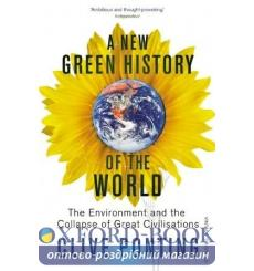 Книга A New Green History of The World Clive Ponting ISBN 9780099516682 купить Киев Украина
