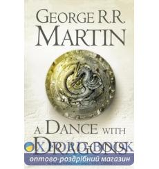 Учебник A Song of Ice and Fire Book5: A Dance with Dragons Pupils book A-format Martin, G ISBN 9780006486114 купить Киев Украина